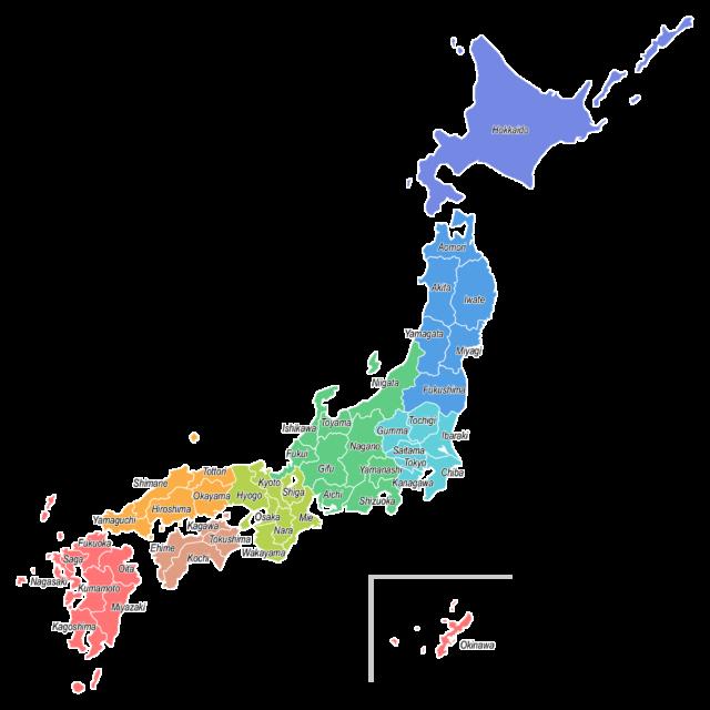 【英語表記・都道府県名入り】日本地図のイラスト画像<地方区分色分け>