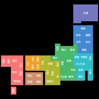 【県庁所在地名入り】日本地図のデフォルメイラスト画像<地方区分色分け>