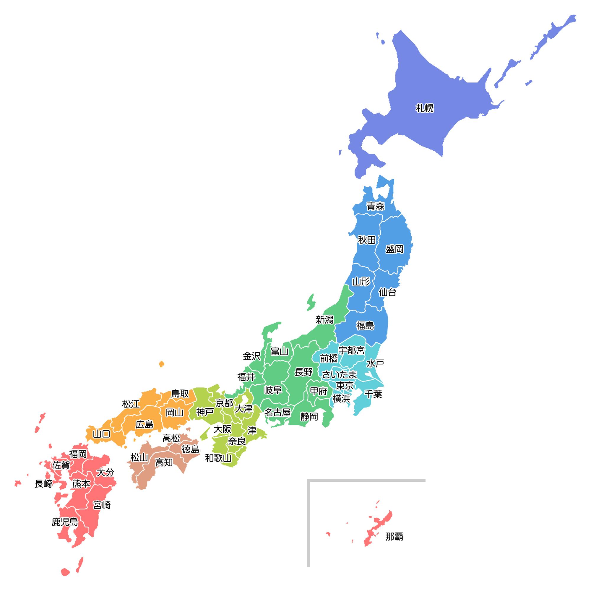 【県庁所在地名入り】日本地図のイラスト画像<地方区分色分け>