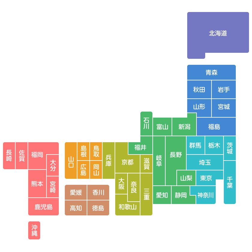 【都道府県名入り】日本地図のデフォルメイラスト画像<地方区分色分け>