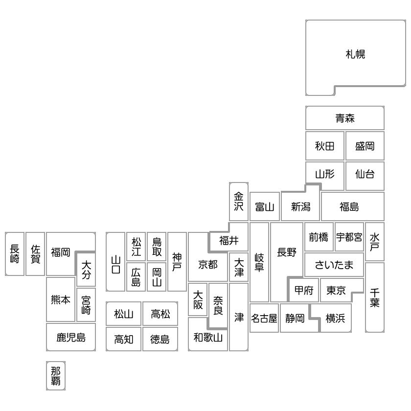 【県庁所在地名入り】日本地図(白地図)のデフォルメイラスト画像