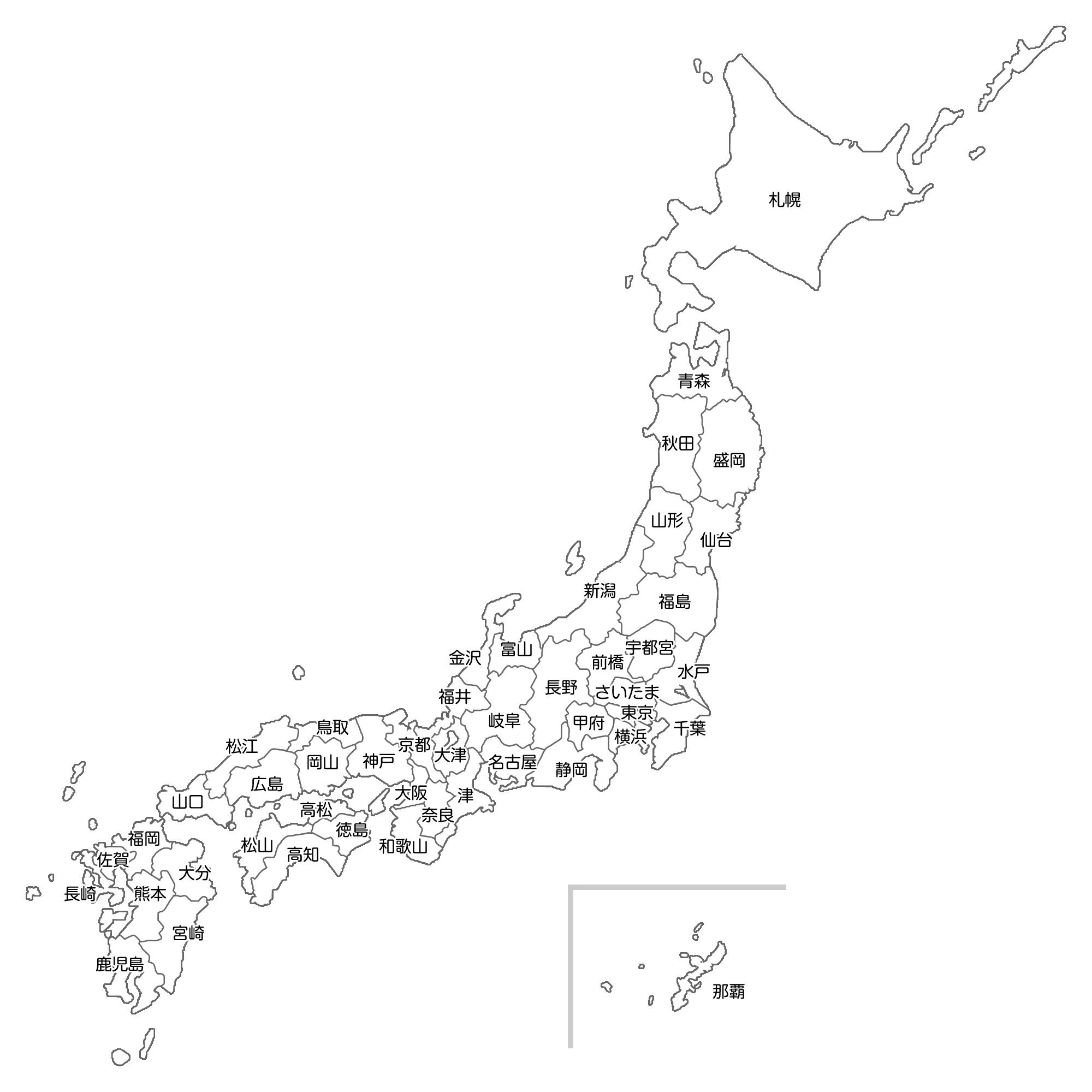 【県庁所在地名入り】日本地図(白地図)のイラスト画像