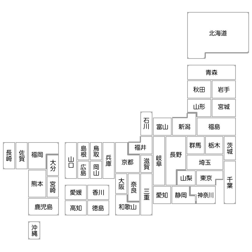 【都道府県名入り】日本地図(白地図)のデフォルメイラスト画像