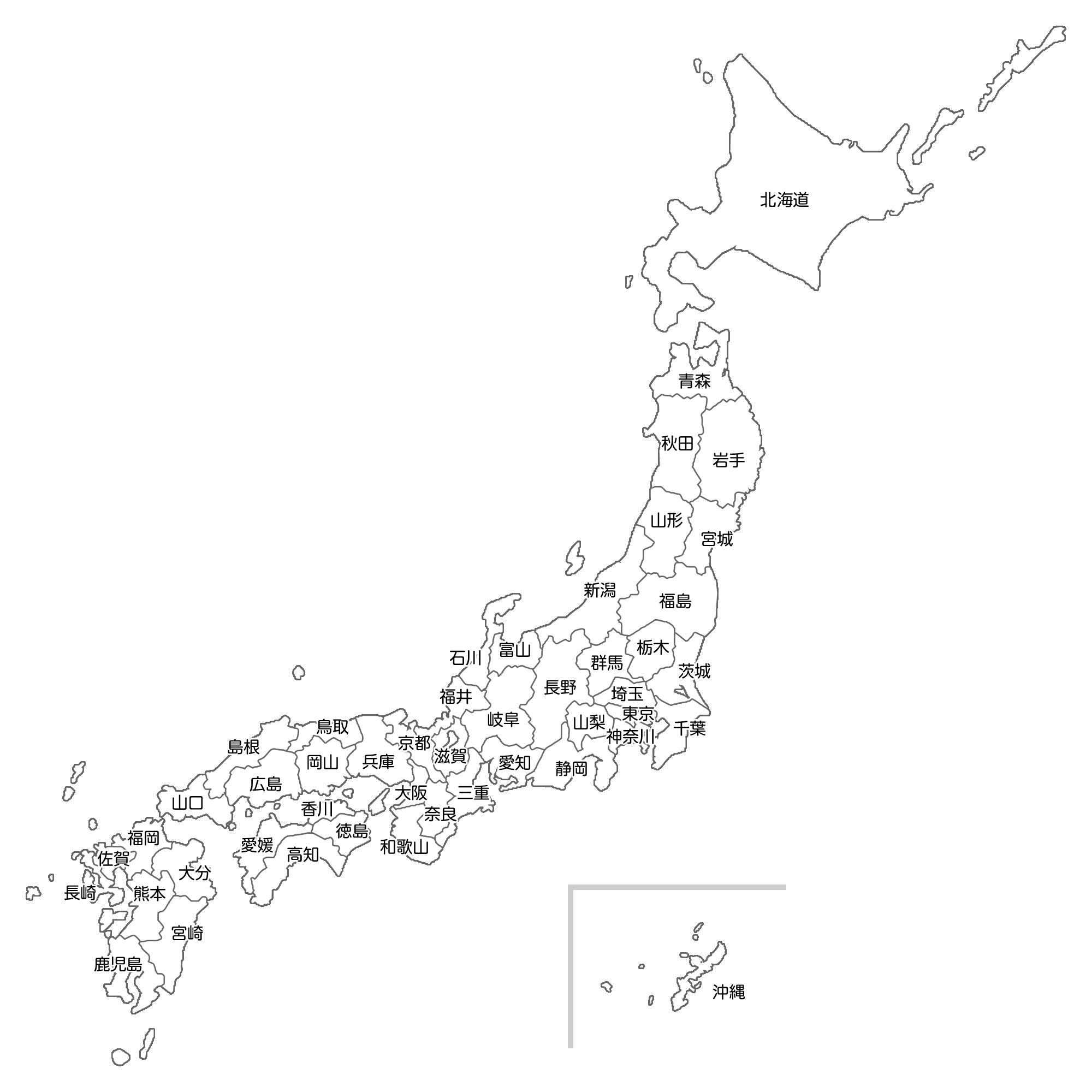 【都道府県名入り】日本地図(白地図)のイラスト画像