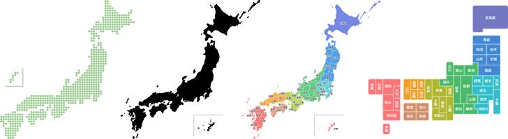 日本地図(日本列島)のイラスト画像